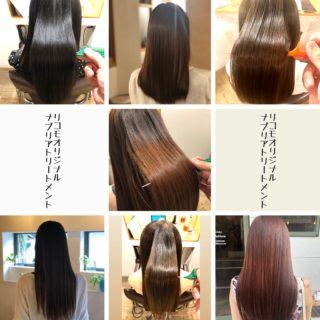 ✨髪質改善効果続報✨