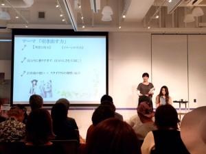 2015 トレンドセミナー講師 担当 小林香織